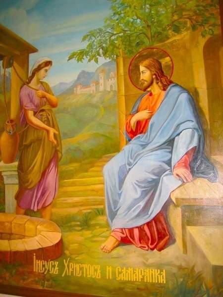 беседа с самарянкой евангелие стирки термобелье нельзя